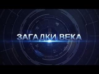 Загадки века с Сергеем Медведевым. Пожар в гостинице Россия / 15.10.2018