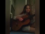Би-2 и Юлия Чичерина - Мой рок-н-ролл (cover by Anna Pogorelskaya)