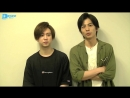柳下大&牧田哲也、D-BOYS同期の二人が今後の抱負を宣言!