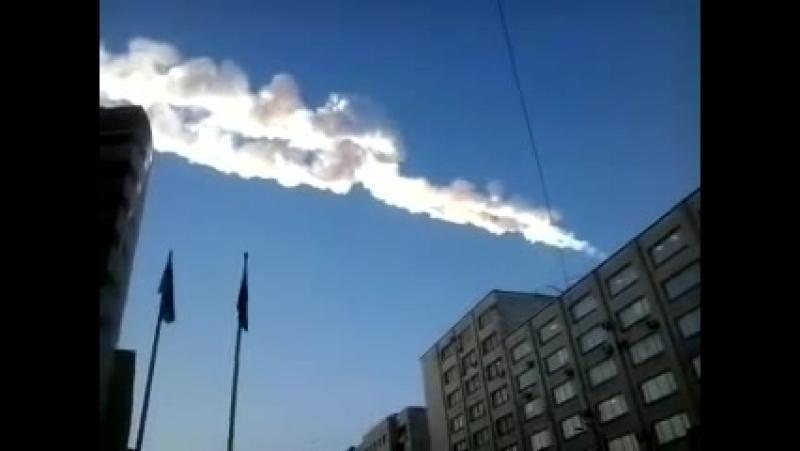 Ничего особенного, просто мимо пролетела ракета Сармат!Центр г.Челябинска