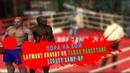 Пора на бой Laymont Crosby vs Taras Panettone LEGACY SAMP RP