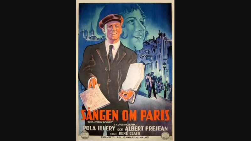 ПОД КРЫШАМИ ПАРИЖА 1930 РЕЖ Рене Клер 11 ноября 1898 Париж 15 марта 1981