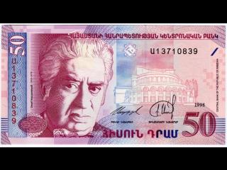 Banknotes Armenia_Paper money Armenia
