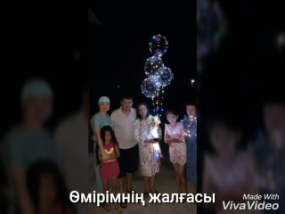 XiaoYing_Video_1529253136497.mp4