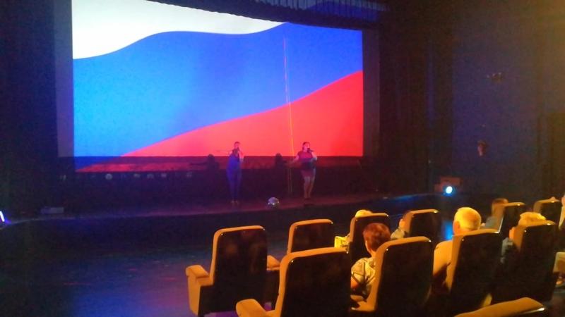 День флага РФ Дилайт