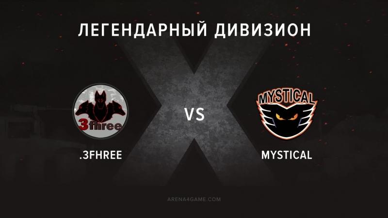 Point Blank Легендарный дивизион Arena4game season X 19 10 2018