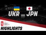 Украина - Япония - 1:7
