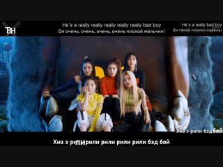 [KARAOKE] Red Velvet - RBB (Really Bad Boy) (рус. саб)