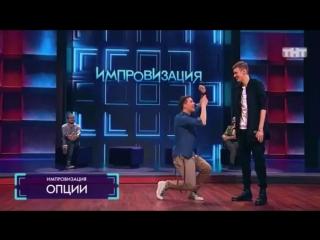 Артон _ Антон Арсений _ Шастун Попов