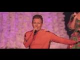 Балаган Лимитед - Концерт в Московском Мюзик-Холле 2017 г