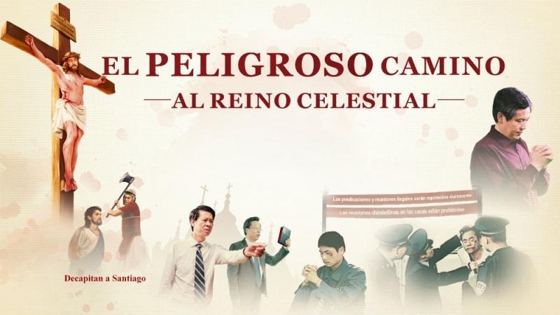 Película cristiana completa en español | El peligroso camino al reino celestial Dios es mi refugio