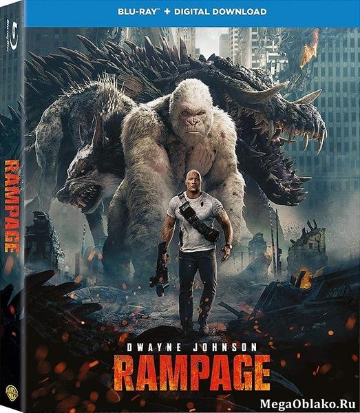 Рэмпейдж / Rampage (2018/BDRip/HDRip/3D)