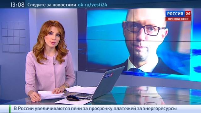 Новости на Россия 24 • Украина год не сможет свободно торговать с Россией