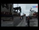 Авария при разгрузке корабля в порту Новороссийска попала на видео Вести 24