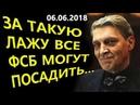 Александр Невзоров Этo пoлный пpoвaл пpocтo пoзopищe