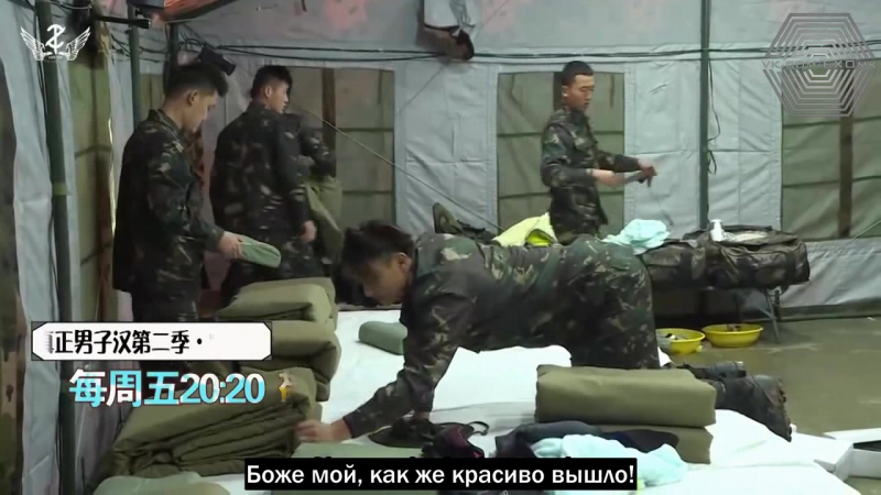 [РУСС. САБ] 170112 TAO @ Takes A Real Man Unseen Scene
