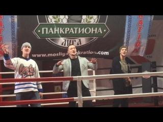 Дима Чел feat. Дима Фрол feat. Руслан ROM. -