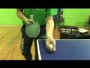 Настольный теннис подачи с нижним вращением объяснения