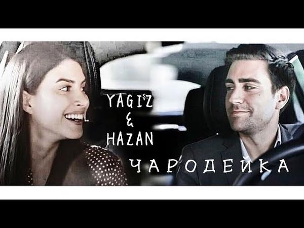 YagizHazan Чародейка