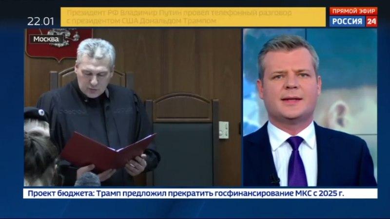 Новости на Россия 24 • Новые детали в деле врача-гематолога Елены Мисюриной