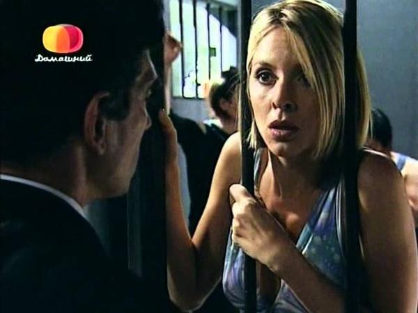 Ты моя жизнь Sos mi Vida 213 серия
