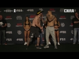 Fight Night Austin  Weigh-in Faceoffs