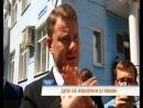 Суд Ленинского района рассматривает уголовное дело об избиении DJ Smash