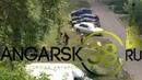 Ангарск 10 микрорайон Пьяная женщина разделась Работает полиция 13 07 2018