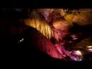 Пещера Прометея и пещера Кумистави близ Кутаиси Грузия