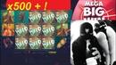 Супер выигрыш в игровом автомате x500! Ограбил казино!