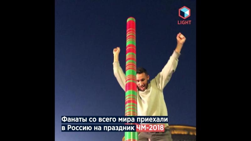 Болельщики строят Вавилонскую башню в Казани