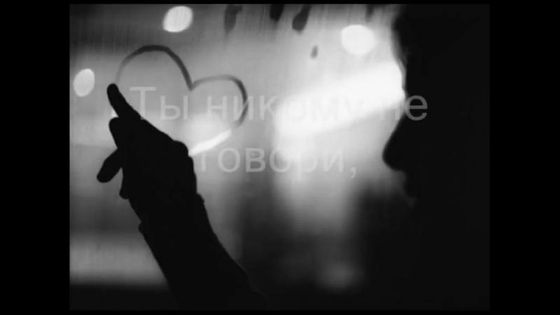 Соломинка любви - Елена Фролова