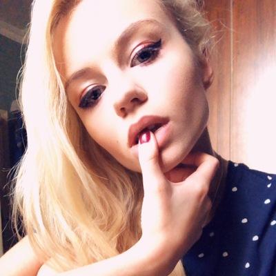 Кристина Безикина