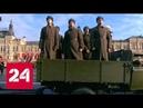 С Красной площади на фронт: в сердце Москвы реконструировали парад 77-летней давности - Россия 24