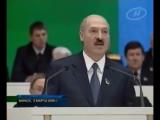 Наши новости (ОНТ, март 2006) Фрагмент. Лукашенко показывает фак