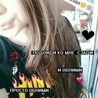 Алина Чурова фото