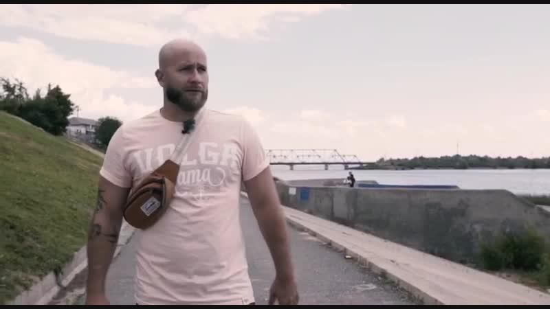 Volga Mama — «Ночи над Волгой: Roadshow»