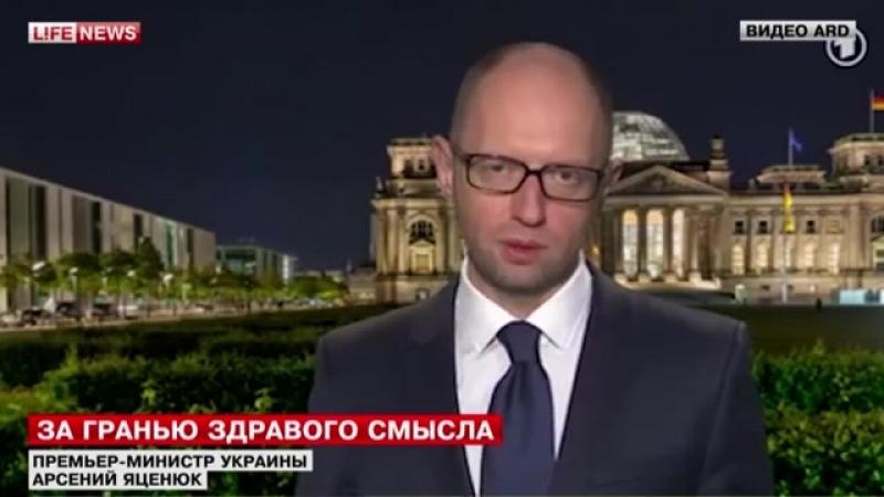 Сеня Яйценюх заявил что СССР напал на Германию и на Украину в 1941г
