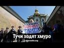 Р. Ищенко Тучи ходят хмуро