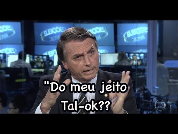 Ouça - DO MEU JEITO OU TA FORA Presidente Bolsonaro solta a bronca