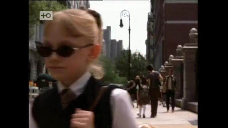«Городские девчонки» - Детству приходит конец