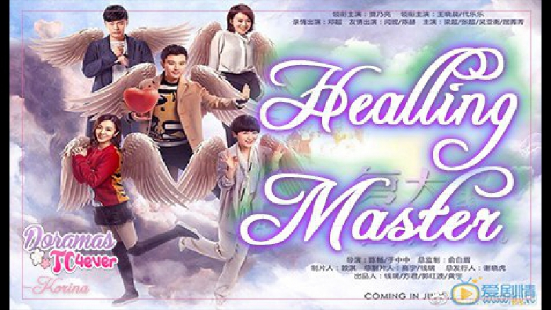 Healing Master Episode 27 DoramasTC4ever