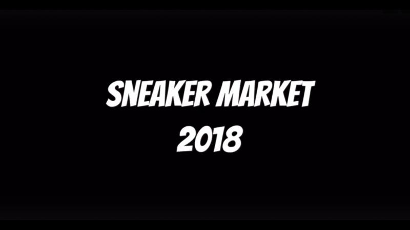 Обзор Fila Disruptor 2. Sneaker Market