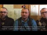 Плавучая тюрьма: что происходит на Украине с задержанными крымскими моряками