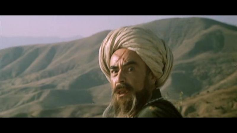 Приключения Али-бабы и 40 разбойников 1980