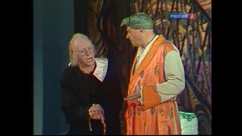 Мещанин во дворянстве (1-я часть) (1977) (Театр им. Е. Вахтангова)