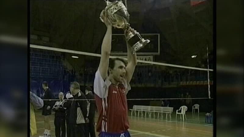 Чемпионат мира по волейболу может пройти в Белгороде