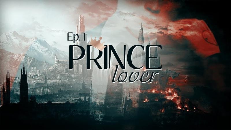Machinima The Sims 4 сериал от Enamorado   Prince Lover (1 серия)