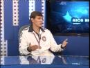 03.10.17 Азов Инфо Спорт