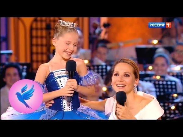 Синяя птица 5 сезон 2 выпуск от 18 11 18 Всероссийский конкурс юных талантов